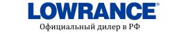 Lowrance Samara