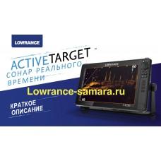 Датчик ActiveTarget kit